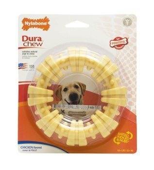 Nylabone Dura Chew Plus Textured Ring in packaging isolated on white